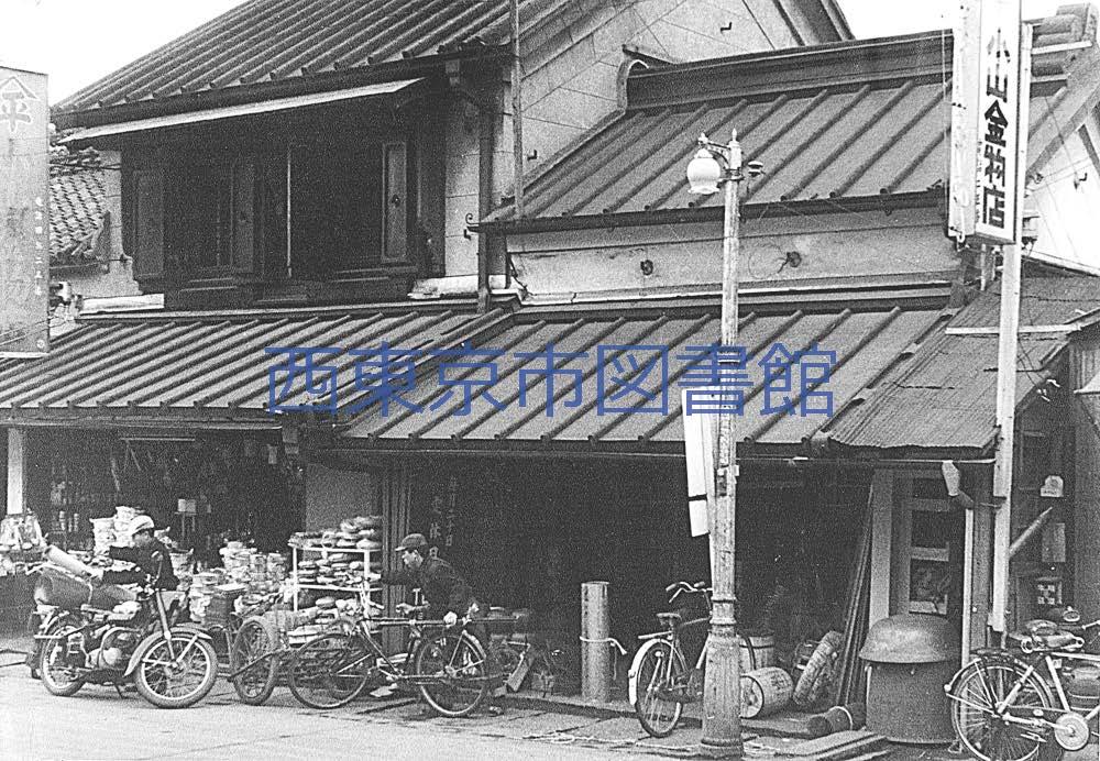 ... 住所 田無 町 2 撮影 時期 1962